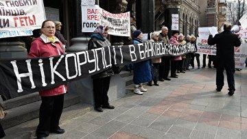 """Митинг под лозунгами: """"Нет! Коррупции в банковской сфере Украины!"""", """"Нет! Депозитному и кредитному рабству в Украине!"""" в Киеве"""