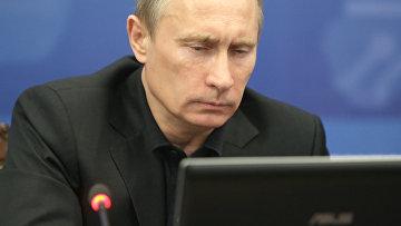 Рабочая поездка В.Путина в Центральный федеральный округ РФ