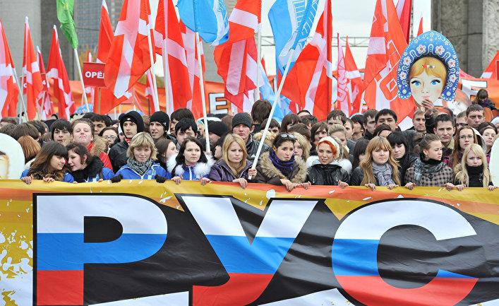 «Русский марш» движения «Наши»