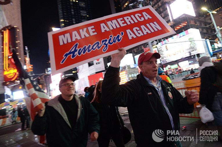 Сторонники кандидата в президенты США от Республиканской партии Дональда Трампа в Нью-Йорке