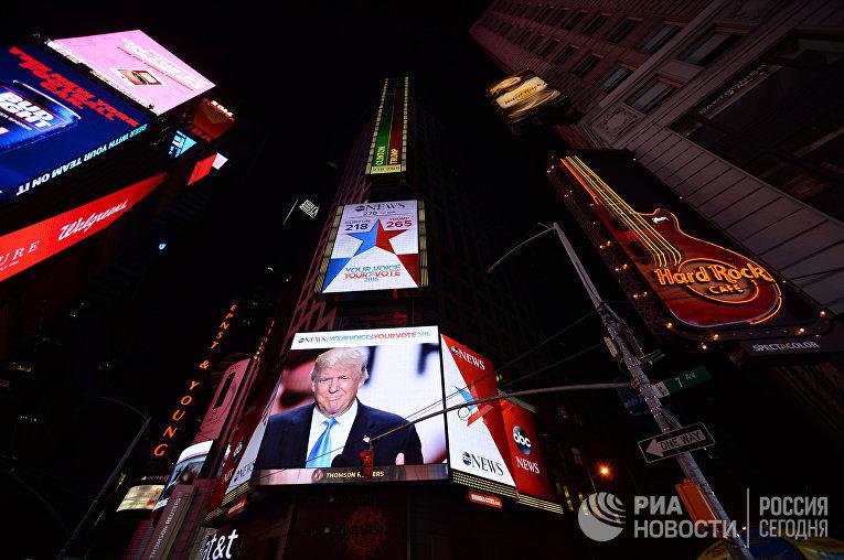 Трансляция выступления избранного президента США Дональда Трампа