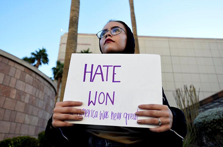 Акция протеста против избрания Дональда Трампа президентом США в Лас-Вегасе
