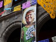 Баннер с карикатурой на Дональда Трампа в Мексике