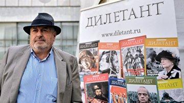 Главный редактор журнала «Дилетант» Виталий Дымарский