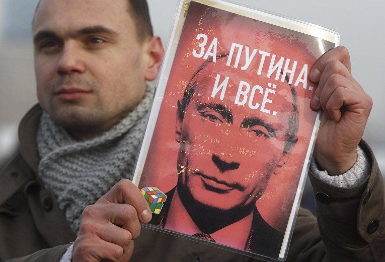 Митинг сторонников Владимира Путина в Москве, февраль 2012 года