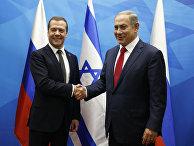 Председатель правительства РФ Дмитрий Медведев и премьер-министр Израиля Биньямин Нетаньяху