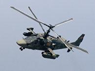 Ударный вертолет Ка-52 «Аллигатор»