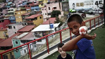 """Опасные трущобы Каракаса. Баррио """"23 января"""""""