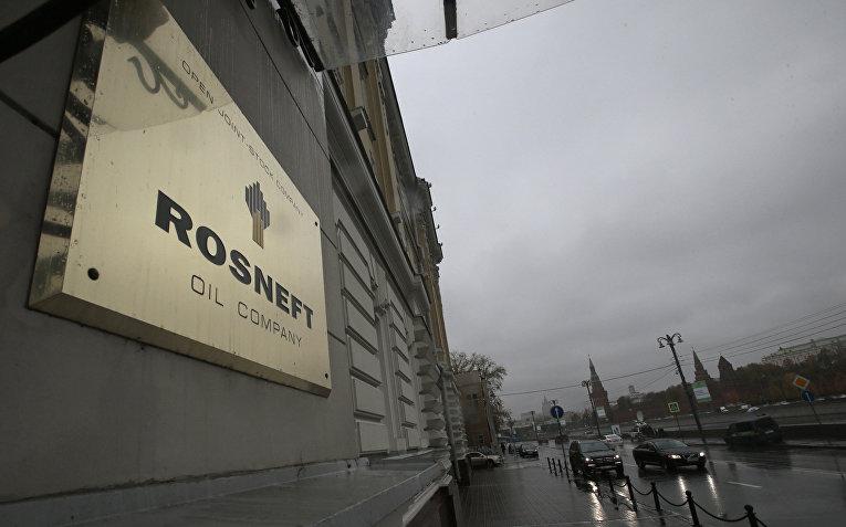 Штаб-квартира компании «Роснефть»