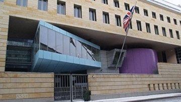 Здание MI6 (SIS) в Лондоне