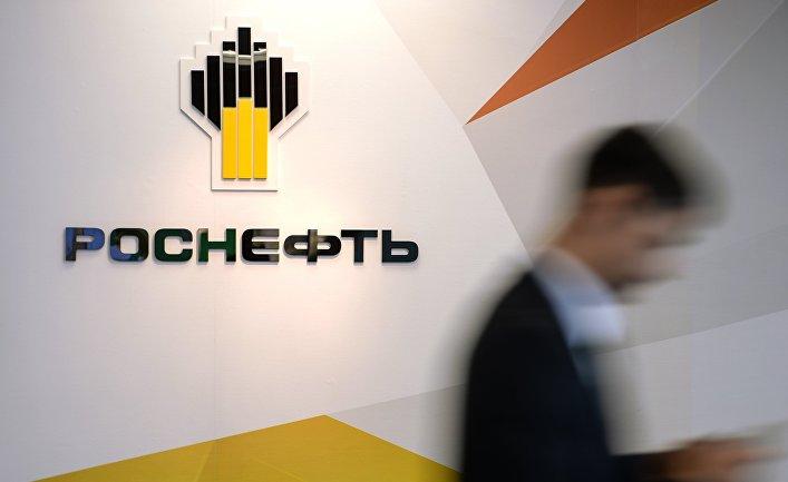 Выставочный стенд компании ОАО «Роснефть»