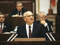 Генеральный секретарь ЦК КПСС, Президент СССР Михаил Сергеевич Горбачев