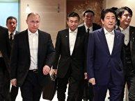Официальный визит президента РФ В. Путина в Японию