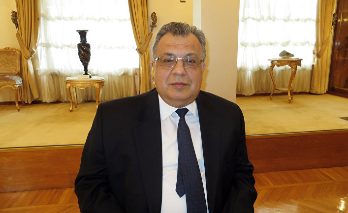 Посол РФ в Турции Андрей Карлов
