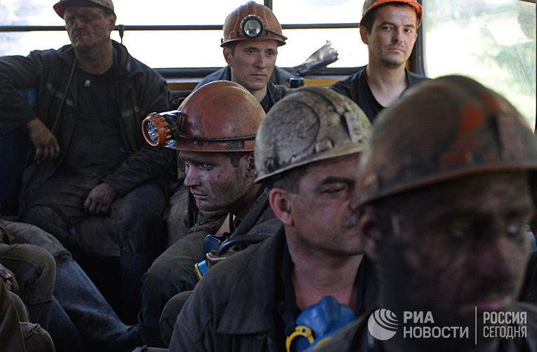 Шахтеры донецкой шахты имени Засядько