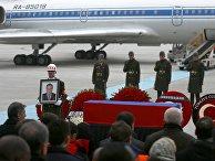 В аэропорту Анкары прошла панихида по погибшему послу России Андрею Карлову в Турции