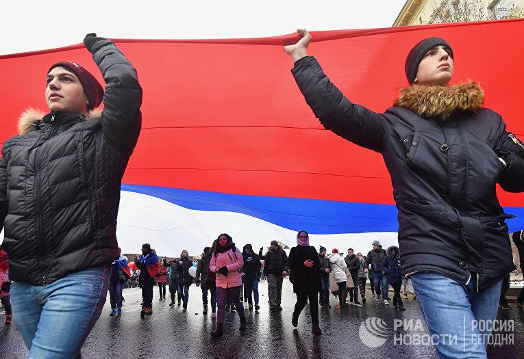 Митинг-концерт «Мы едины!» в Москве