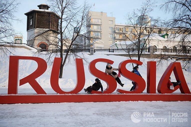 Символика ЧМ-2018 в Екатеринбурге