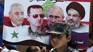 Ребенок-сириец на митинге в Бейруте, посвященном вмешательству России в Сирии