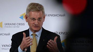 Визит главы МИД Швеции Карла Бильдта в Киев