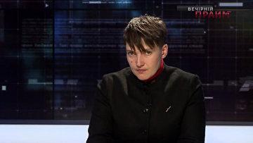 Вернуть Донбасс можно после сдачи Крыма - Савченко