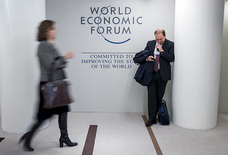 Международный экономический форум в Давосе