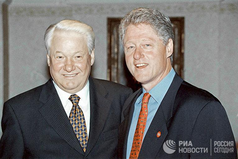 Б.Ельцин и Б.Клинтон