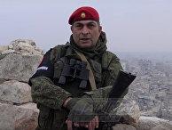 Майор российской военной полиции в Сирии