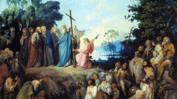 НИКОЛАЙ ЛОМТЕВ. Апостол Андрей Первозванный водружает крест на горах Киевских