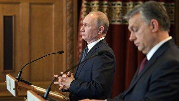 Президент РФ Владимир Путин и премьер-министр Венгрии Виктор Орбан