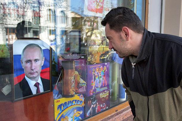 Продажа символики России в магазинах Симферополя