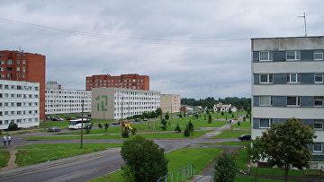 Кохтла-Ярве, Эстония