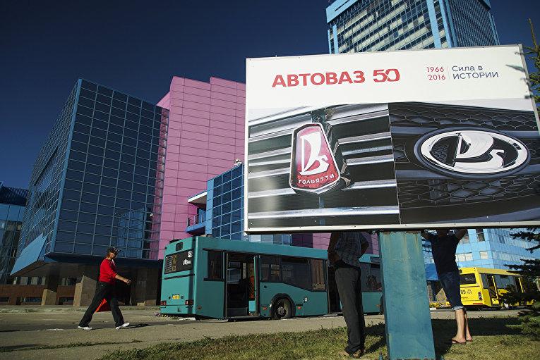 Завод «АвтоВАЗа» в Тольятти, Россия