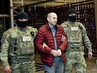Экстрадированного из Минска блогера Лапшина доставили в Баку