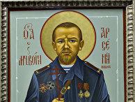 Икона воина Арсения Павлова Моторолы