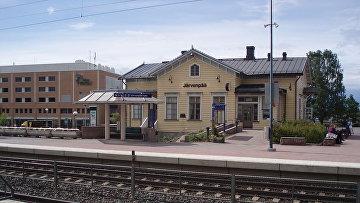 Железнодорожная станция города Ярвенпяа