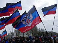 Митинг-обращенние жителей Донецка к мировым лидерам