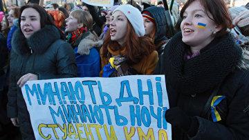 Студенты киевских ВУЗов во время акции за дальнейшую интеграцию Украины в Евросоюз