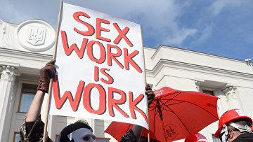 Митинг за легализацию проституции на Украине