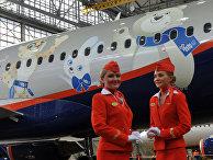Стюардессы ОАО «Аэрофлот - Российские авиалинии»
