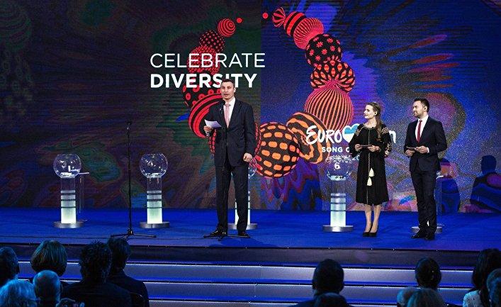 Мэр Киева Виталий Кличко на церемонии жеребьевки международного конкурса «Евровидение-2017»