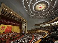Первая сессия ВСНП в Доме народных собраний в Пекине