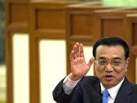 Премьер-министр Китая Ли Кэцян
