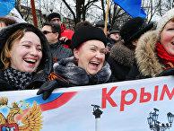 Митинг в поддержку жителей Крыма в Калининграде