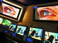 Продажа плазменных телевизоров