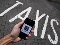 Приложение Uber для смартфона