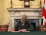 Премьер-министр Великобритании Тереза Мэй подписывает письмо в ЕС о начале запуска Brexit. 28 марта 2017