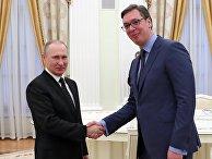 Президент РФ Владимир Путин и председатель правительства Сербии Александр Вучич