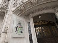 Верховный суд Великобритании