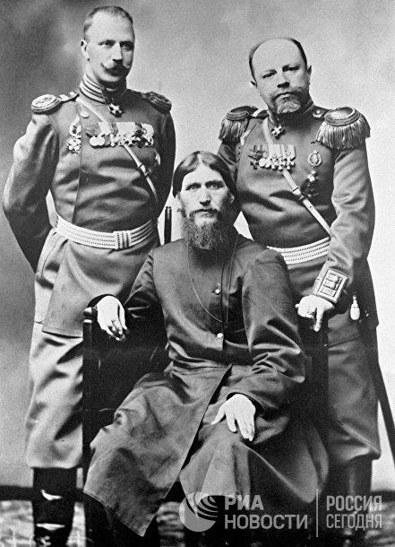 Григорий Распутин, князь Путятин, полковник Ломан